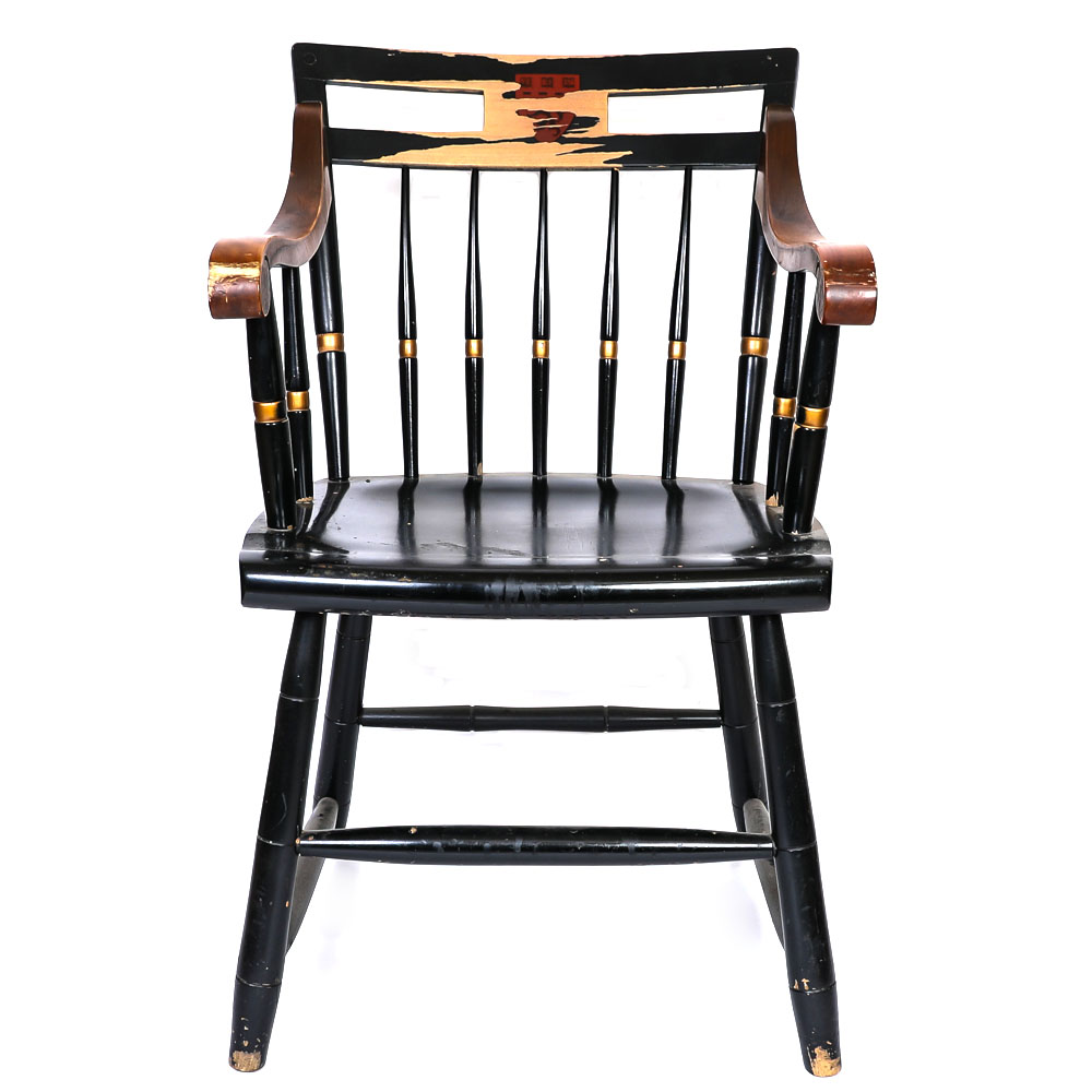 harvard chair for sale with shade canopy wooden ebth