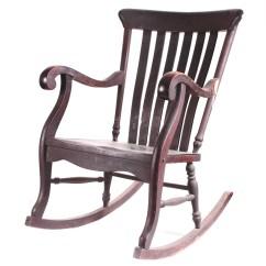 Murphy Chair Company Mini Papasan For Dogs Vintage Co Wood Rocking Ebth