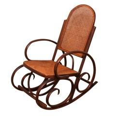 Bent Wood Rocking Chair Power Accessories Uk Vintage Bentwood Ebth