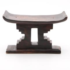 Stool Chair Ghana Swing Kuwait Handcrafted Wooden From Ebth
