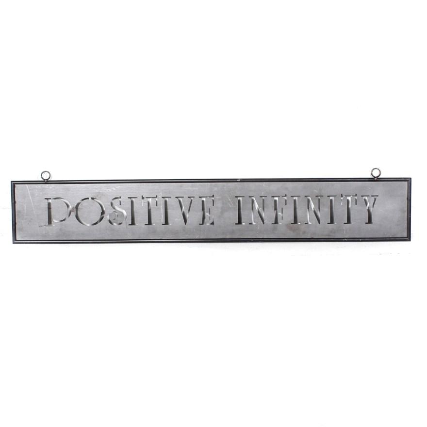 positive infinity metal wall