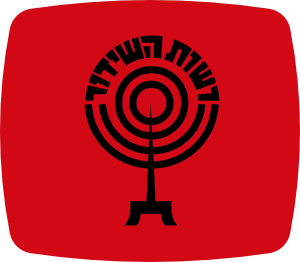 Israel's broadcasting symbol