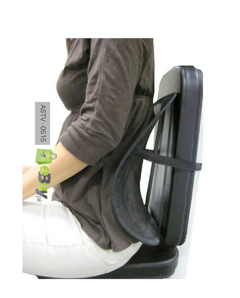 Buy Back Support Chair Massage online in Pakistan eBuypk
