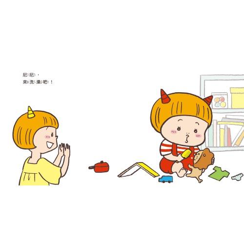 小惡魔尼尼的叛逆繪本─不要不要,我會我會系列(2書一套) – 天下網路書店