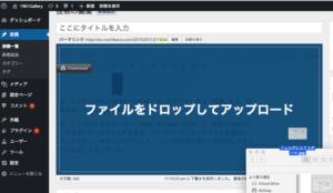 screenshot_57