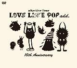 aiko LOVE LIKE POP add. 10th Anniversary