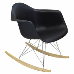 Retro Rocking Chair Outdoor High Top Table And Chairs Set Mid Century Modern Ebay
