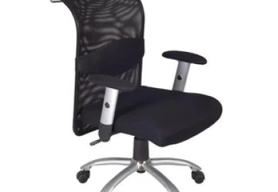 Best Office Chairs With Lumbar Support