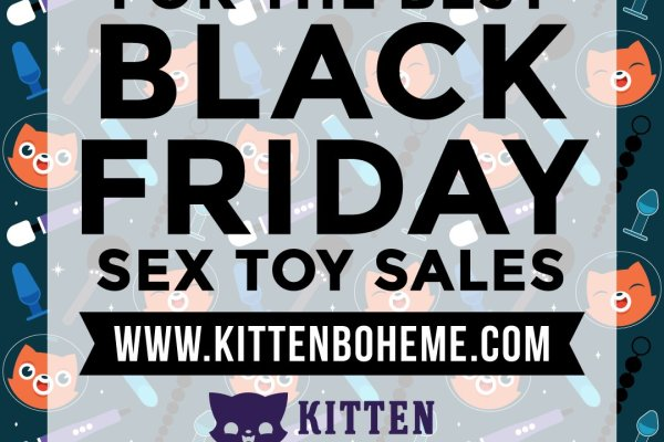 Black Friday Sex Toy Sales Shopping Guide at KittenBoheme.com