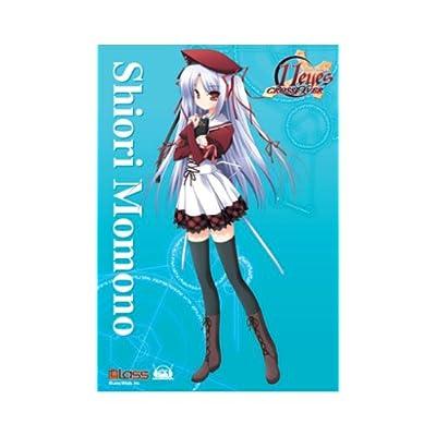 11eyss CrossOver (イレブンアイズ クロスオーバー)(限定版) 特典 Amazon.co.jpオリジナル 特製入浴剤(栞)付き