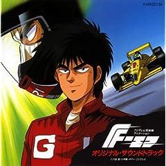 日本懷舊動畫卡通-F-エフ - changedragon的創作 - 巴哈姆特