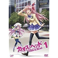 カオスヘッド 1 (スペシャル・パック[初回生産限定] ) [DVD]