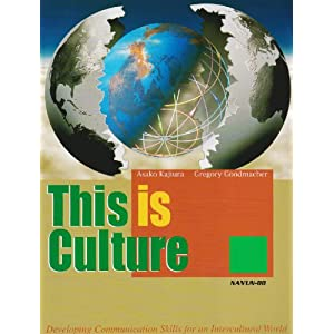 This is Culture -理論と実践で学ぶ異文化間コミュニケーション