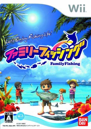 ファミリーフィッシング (ソフト単品版) / バンダイナムコゲームス