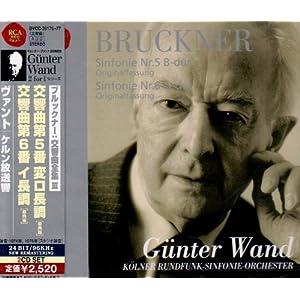 ブルックナー:交響曲第5番&第6番