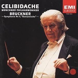 ブルックナー:交響曲第4番変ホ長調「ロマンティック」(ハース版)