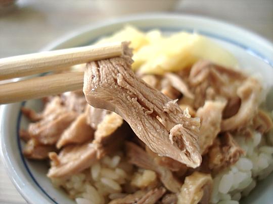 七賢鴨肉飯 - 美食之旅