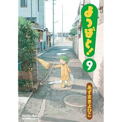 Yotsuba! #9