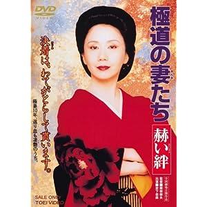 《日本第一女社長》(又名《鈴木商店的當家娘》的真相:靠臺灣樟腦油起家的鈴木商店是日帝殖民時代的 ...