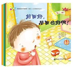 成长之路第1阶段•韩国家庭亲子教育第一方案:认知系列(套装全5册)