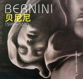 贝尼尼(1598-1680)