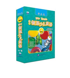 新东方•朗文新派少儿英语4(进阶级)(学生包)(附CD光盘2张,磁带3盘)