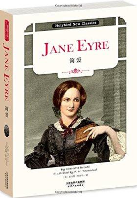 简爱:JANE EYRE(英文原版)(附赠配套英文朗读CD光盘)