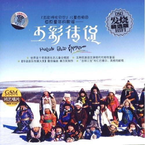 五彩传说:首张发烧精选版(CD)