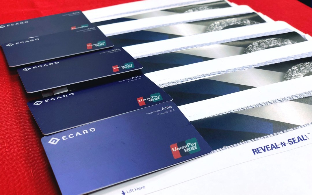 The First Group of Limited ECARDs Successfully Released