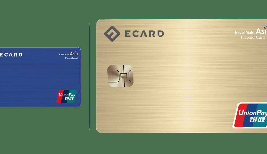 ECARD NEWS: EMV Enabled UnionPay Prepaid Card in the U.S.