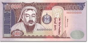 Mongolian Cash