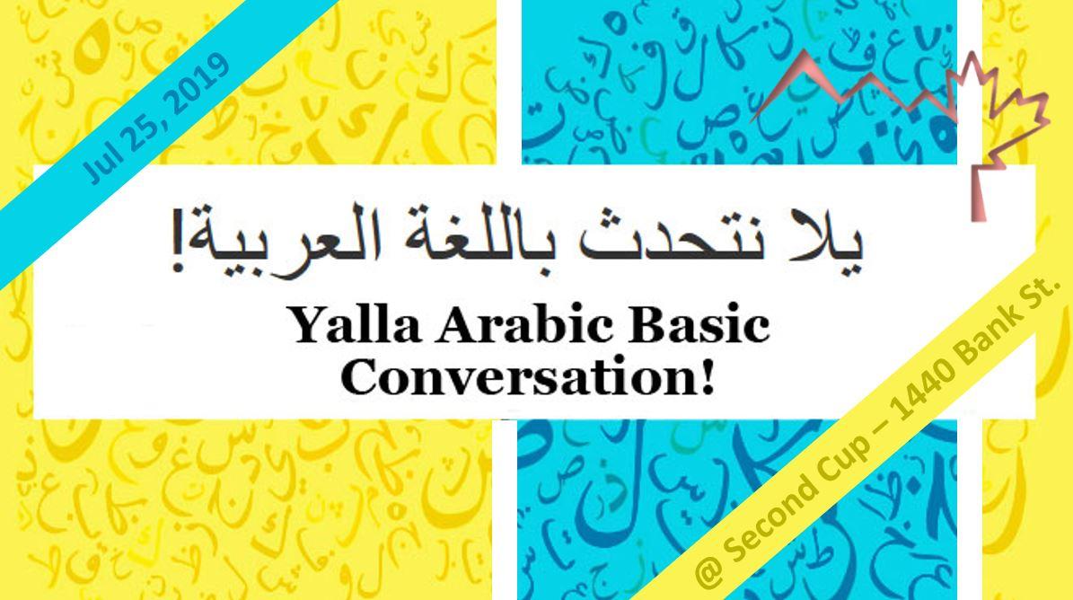 Arabic lesson Jul 2019