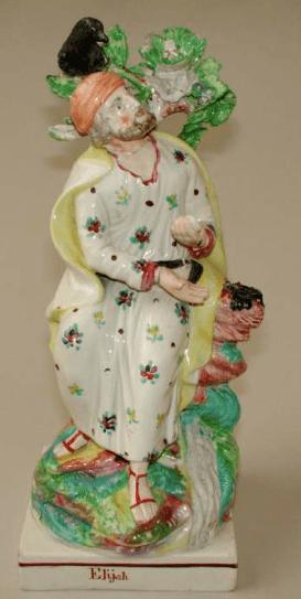 Fitzwilliam Museum, C.881B-1928