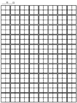 拼音田字格 Chinese Handwriting worksheet by Lily Zhao's Chinese
