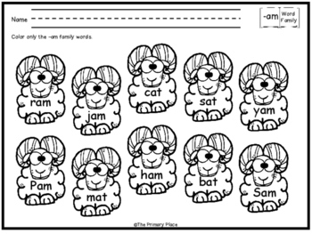 -Am Word Family Printable Worksheets by The Primary Place