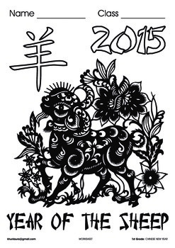 # Chinese New Year 2015 ESL Lesson for 1st Grade by Keep