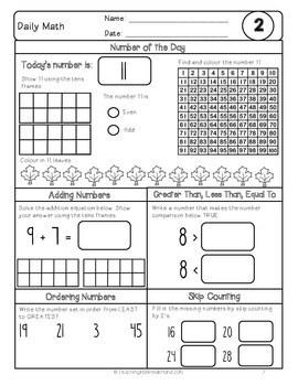 {Grade 2} November Daily Math Packet by