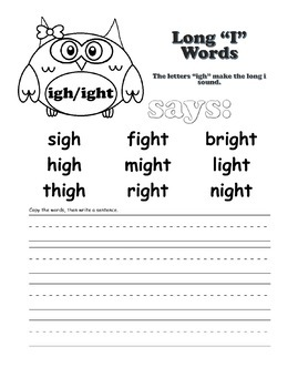 1st Amp 2nd Grade Phonics Worksheet Set By The Aqua Door