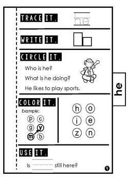 1st Grade Sight Words Assessment by Teaching Second Grade
