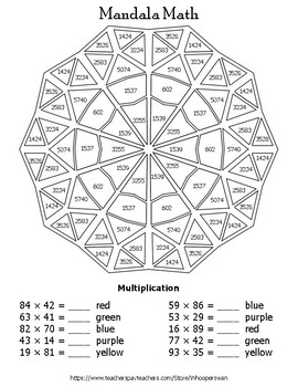 2-Digit Multiplication Mandala Math Color by Number by