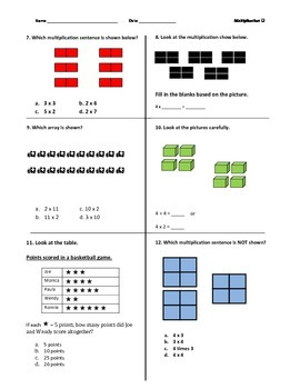 Second Grade Perks Time For Multiplication Dubai Khalifa