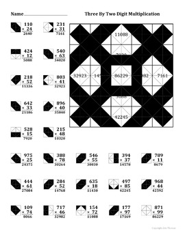 3 By 2 Digit Multiplication Color Worksheet by Aric Thomas