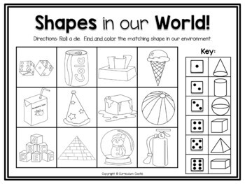 3D Shape Activities {Practice and Play} by Curriculum