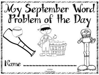 Word Problems 3rd Grade, September by Heather LeBlanc