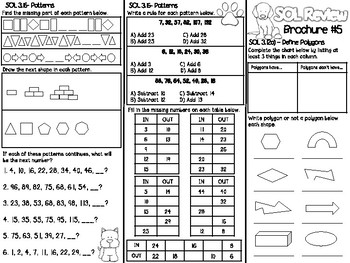 3rd Grade Math SOL Brochure #5 by Lighting Up Little Minds
