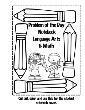 3rd Grade Problem of the Day Notebook Cover FREEBIE- ELA