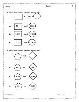 4th STAAR Multiplication New TEKS 4.4B & 4.4D by Gerri