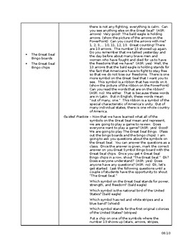 5- The Great Seal (Front) Lesson Plan by Teaching