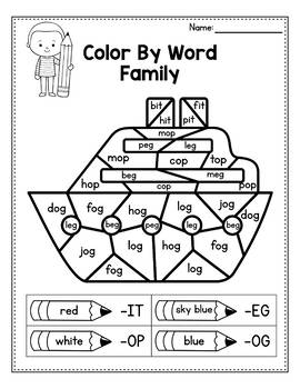 Word Families Kindergarten, Word Family Worksheets, Color