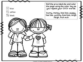 Speech Therapy: Interactive Activities For CV & CVCV Words